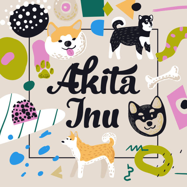 Cute Dogs Design. Childish Background with Akita Inu and Abstract Elements. Baby Freehand Doodle for Covers, Decor. Vector illustration – artystyczna grafika wektorowa
