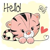 Cute Drawing Tiger