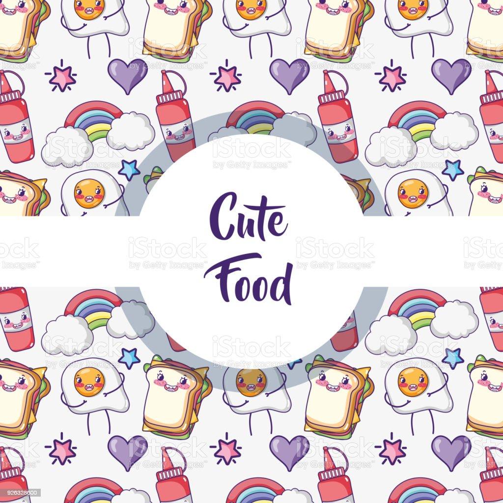 かわいい食品パターン背景かわいい漫画 - いたずら書きのベクターアート