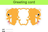 Cute hamster fold-a-long greeting card template. Great for birthdays, baby showers, themed parties. Printable color scheme. Print, cut out, fold, glue. Colorful vector stock illustration.