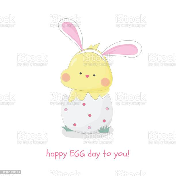 Cute handdrawn chicken creacking from egg shell wearing easter bunny vector id1202938111?b=1&k=6&m=1202938111&s=612x612&h=njrzl gjl i1z ogdn1cnkea3evf1scol76mlhfymts=