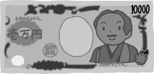 かわいい手描きの日本語1万円札 - 日本銀行点のイラスト素材/クリップアート素材/マンガ素材/アイコン素材