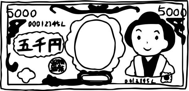 かわいい手描きの日本語5000円ビル概要 - 日本銀行点のイラスト素材/クリップアート素材/マンガ素材/アイコン素材