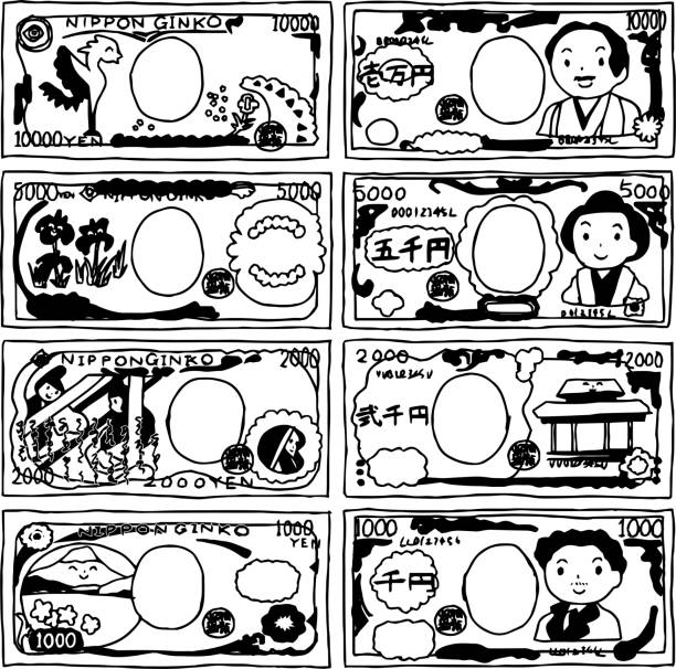 かわいい手描きの日本円札セット - 日本銀行点のイラスト素材/クリップアート素材/マンガ素材/アイコン素材