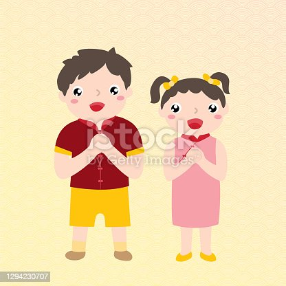 istock Cute Happy Chinese New Year Boy And Girl In Traditional Clothes. Celebration And Festival Concept. Vector Illustration Flat Cartoon. 1294230707