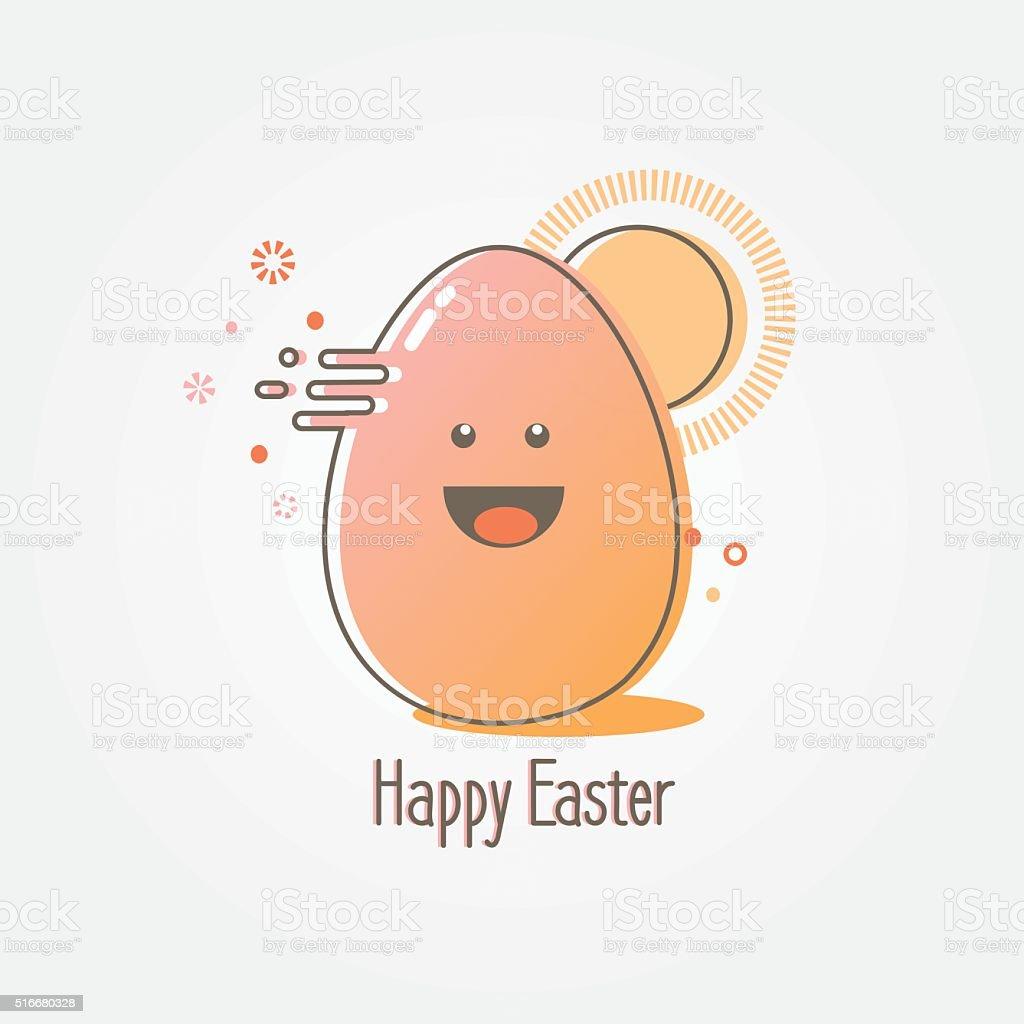 かわいい幸せなイースター卵カットイラストのキャラクター笑顔の顔