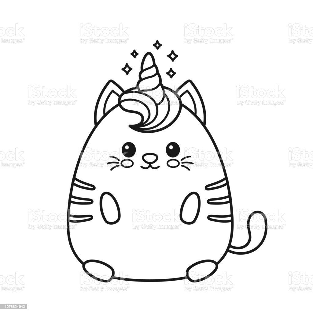 Cute Happy Smiling Unicorn Cat Stock Illustration ...