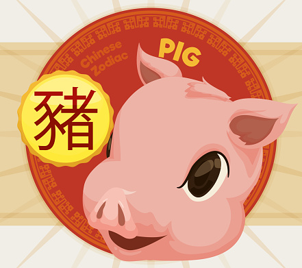 Cute Head Of A Pig With Label For Chinese Zodiac - Stockowe grafiki