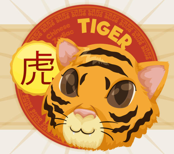 Royalty Free Cartoon Of The Chinese Symbol For Strength And Courage