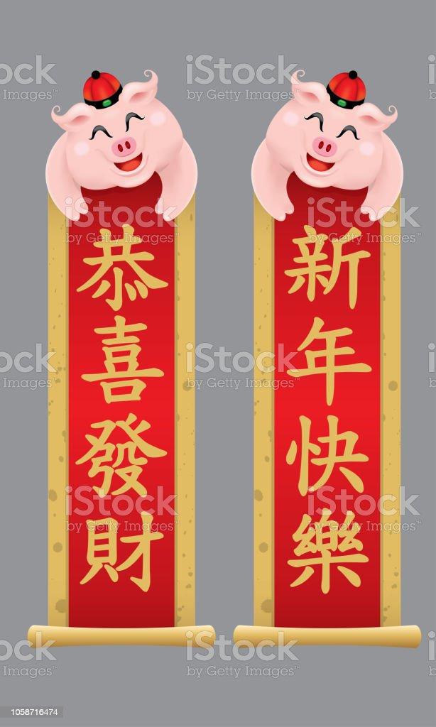 Niedliche Schweinchen Bild Für Chinese New Year 2019 Auch Das Jahr ...