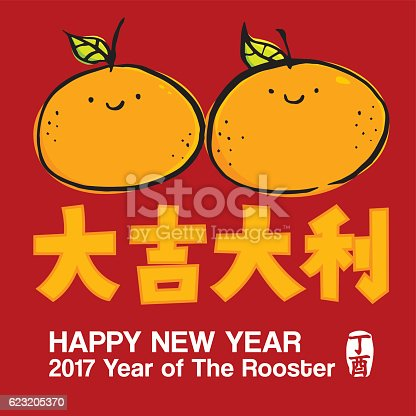istock Cute Mandarin Oranges Chinese New Year (Rooster) Greeting 623205370