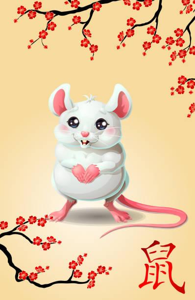 Bекторная иллюстрация Cute mouse and oriental cherry branch on beige