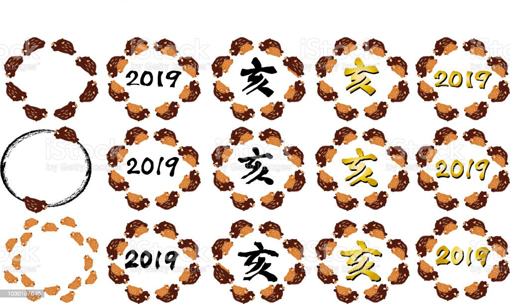 Cute New Years Circle Frame Of Wild Boar Set Stock Vector Art & More ...