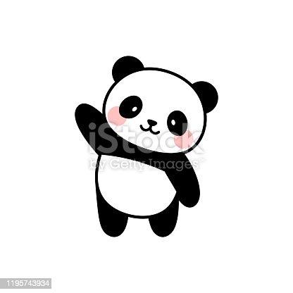istock cute panda character vector design 1195743934