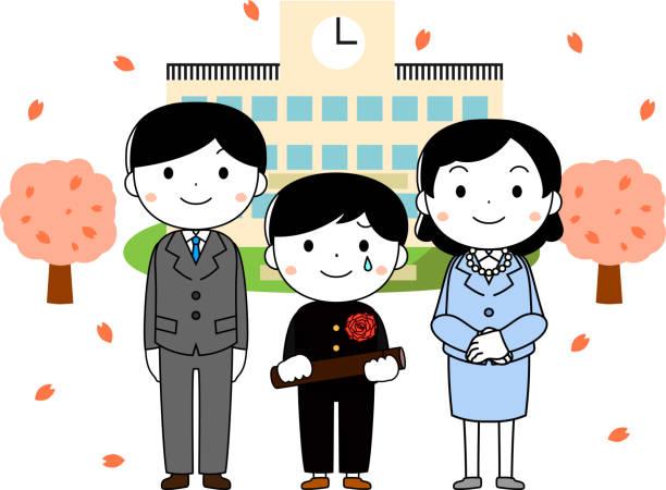 卒業式のかわいいの親子 - 中学校点のイラスト素材/クリップアート素材/マンガ素材/アイコン素材