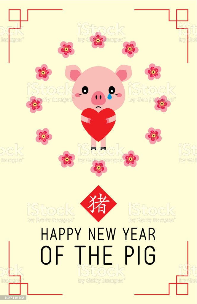 cute pig merry christmas and happy chinese new year 2019 greeting vector royalty free cute