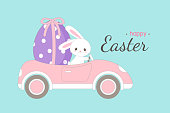 Easter egg hunt poster invitation template vector in pastel color. Cute rabbit carrying big egg in a car.