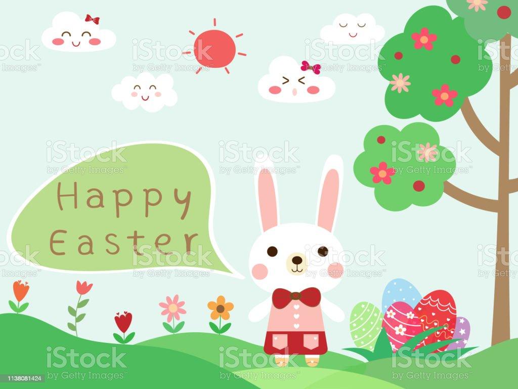 かわいいウサギの女の子とテキスト笑顔の雲と太陽とカラフルな