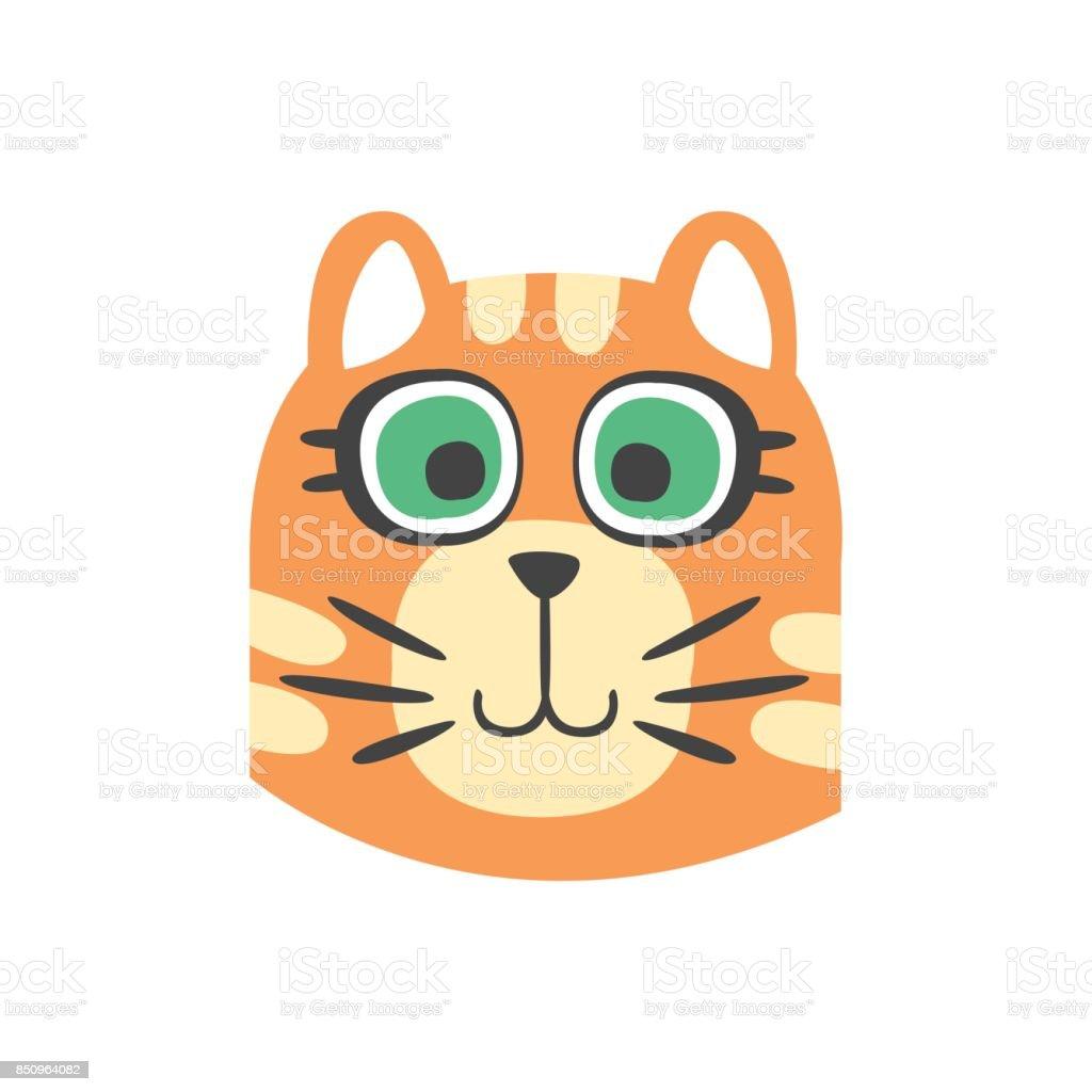 緑目動物の面白い漫画のキャラクター愛らしい国内ペット ベクトル