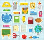 cute school items
