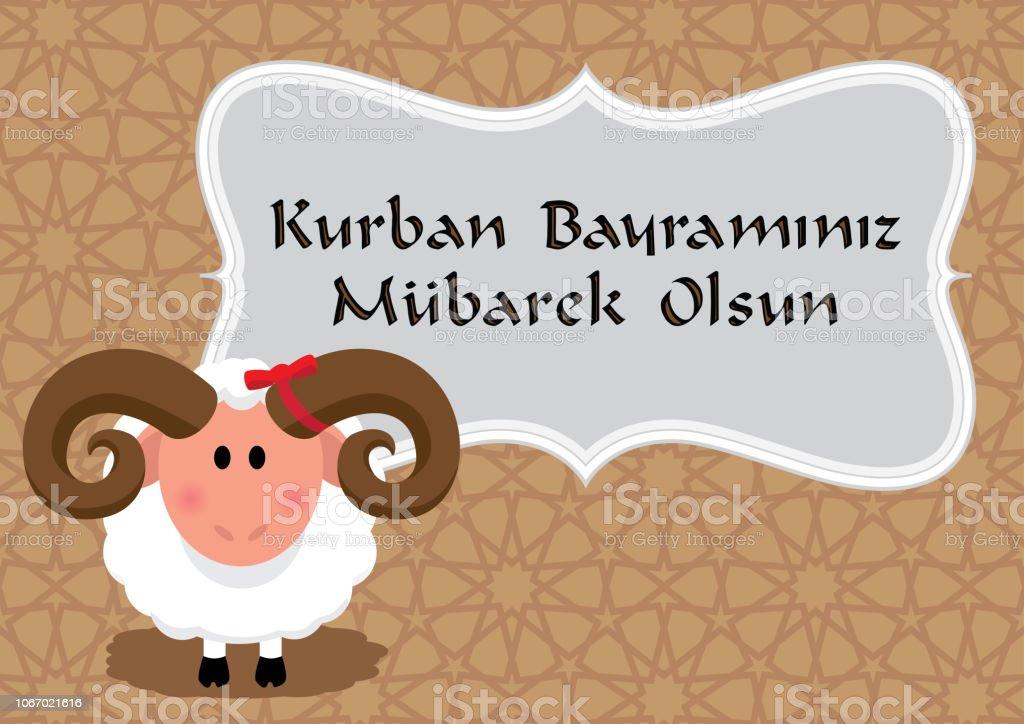 Niedlichen Schafe auf islamischen Musterdesign für muslimischen fest des Opfers Eid-Ul-Adha (Bayram) Text: Mubarek Opfer Urlaub – Vektorgrafik