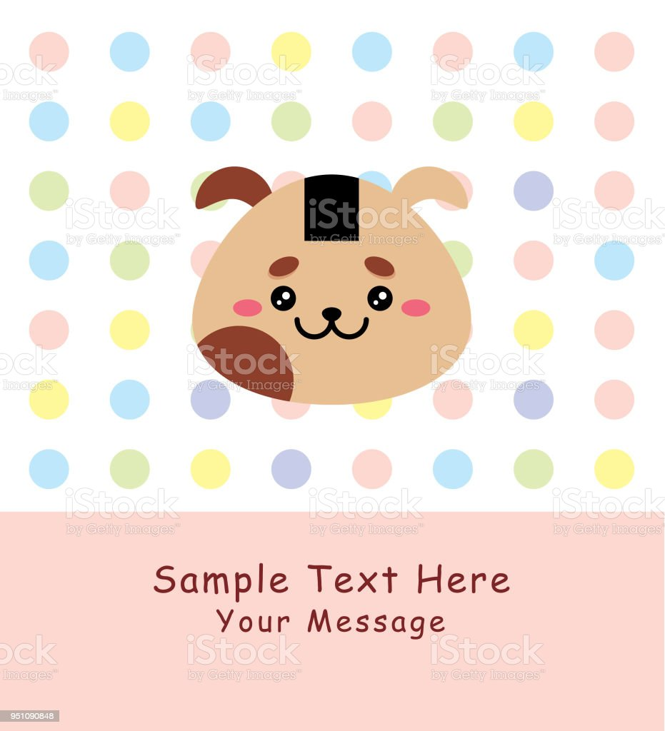 Cute Sushi Puppy Vector Stock Illustration Download Image