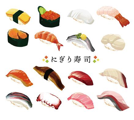 Cute sushi vector illustration summary