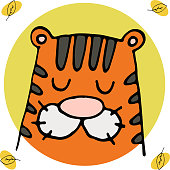 Cute tiger illustration. Zoo illustration. Cute cartoon animal. Can be used for book illustrations, wallpapers and other items.