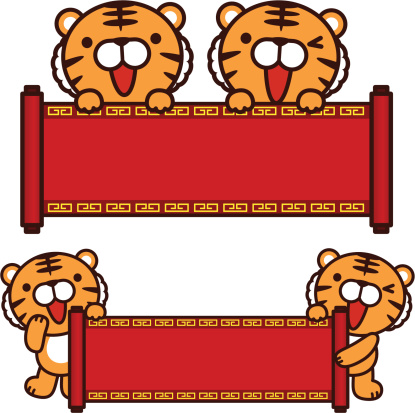 Cute Tigers Holding Blank Sign ( Happy Tiger Year )