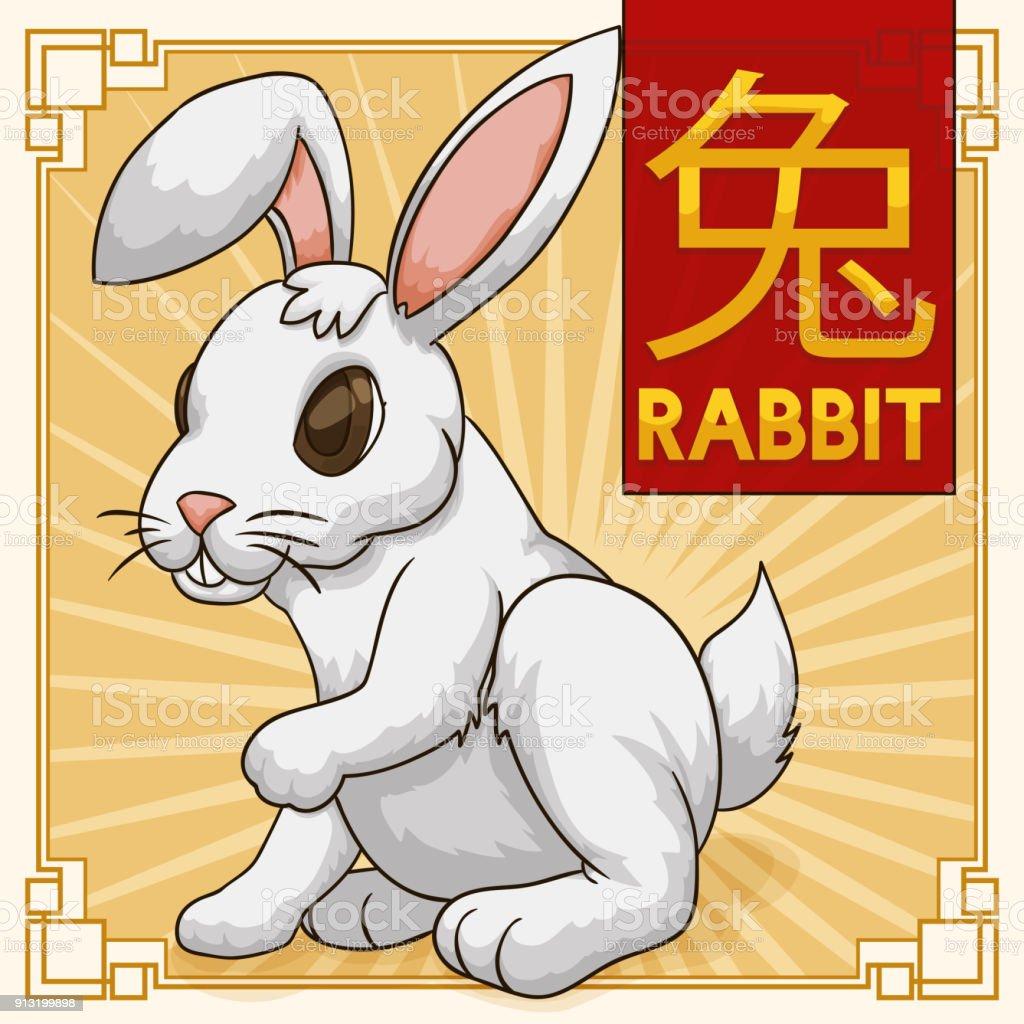 Cute Traditional Chinese Zodiac Animal Rabbit Stock