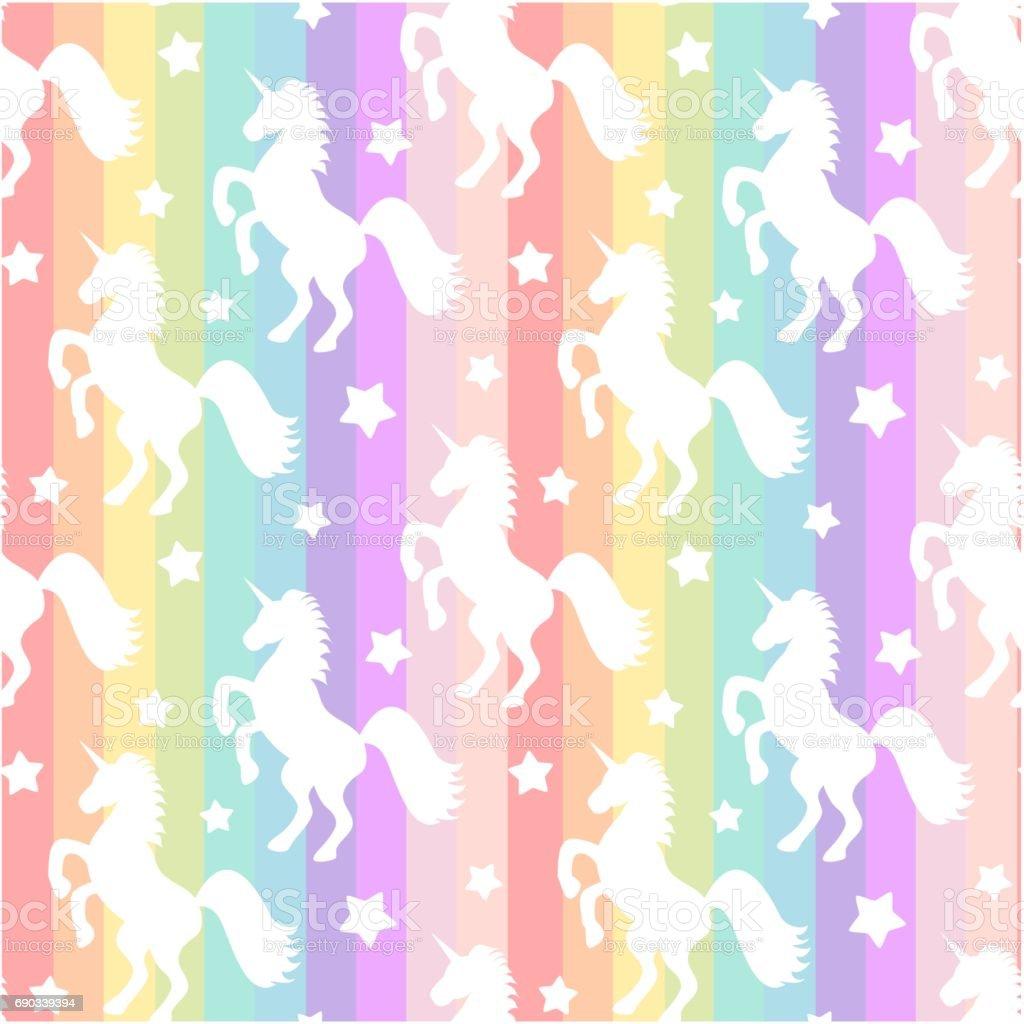 虹カラフルなストライプ シームレスなベクトル パターン背景イラストの