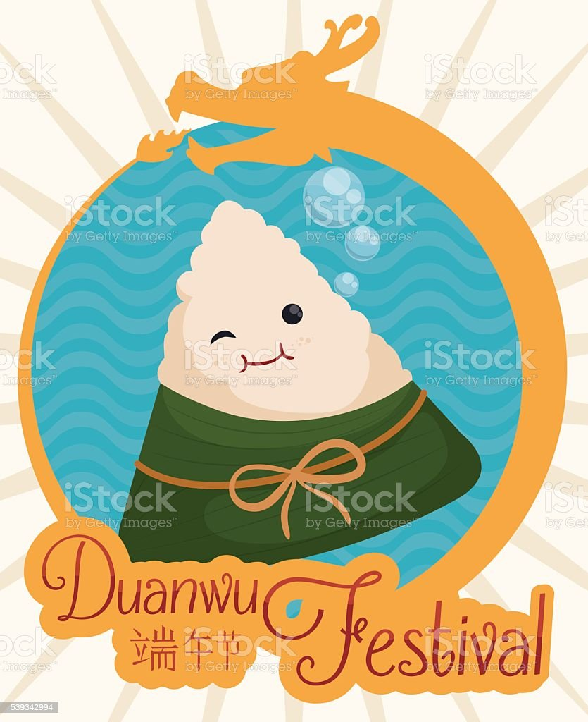 cute zongzi in button with a dragon for duanwu festival stock