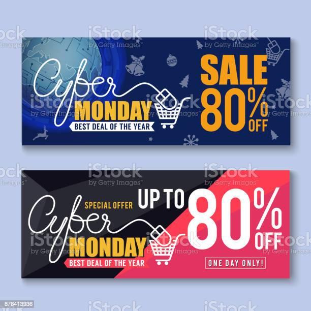 Cyber Monday Sale Banner Background — стоковая векторная графика и другие изображения на тему Бизнес