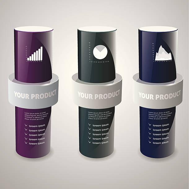 シリンダボックスモデルルーム - グランドオープン点のイラスト素材/クリップアート素材/マンガ素材/アイコン素材