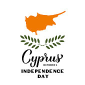 Cyprus Independence Day calligraphy hand lettering isolated on white. Cyprian National holiday celebration on October 1. Vector template for typography poster, banner, flyer, greeting card, etc.
