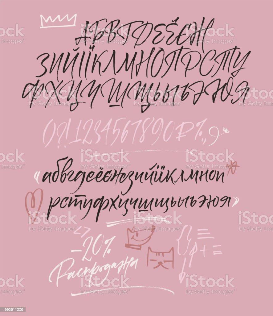 Kalligraphische kyrillischen. Kleinbuchstaben und Großbuchstaben Buchstaben, Zahlen und Sonderzeichen enthält. – Vektorgrafik