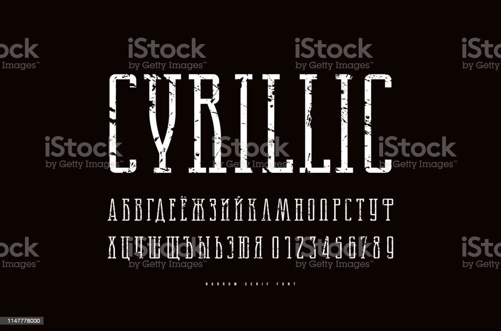 Cyrillic Narrow Slab Serif Font Stock Illustration - Download Image Now