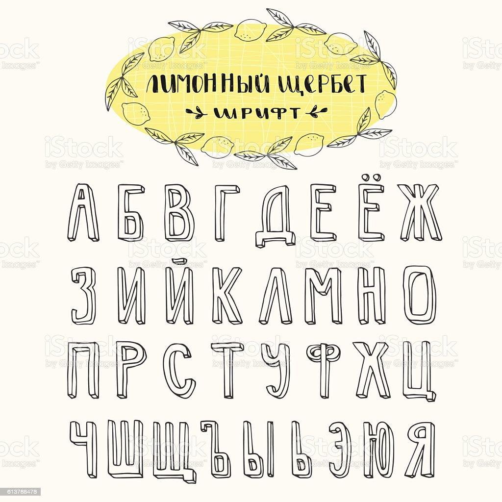 Cyrillic Script Font Stock Illustration - Download Image Now
