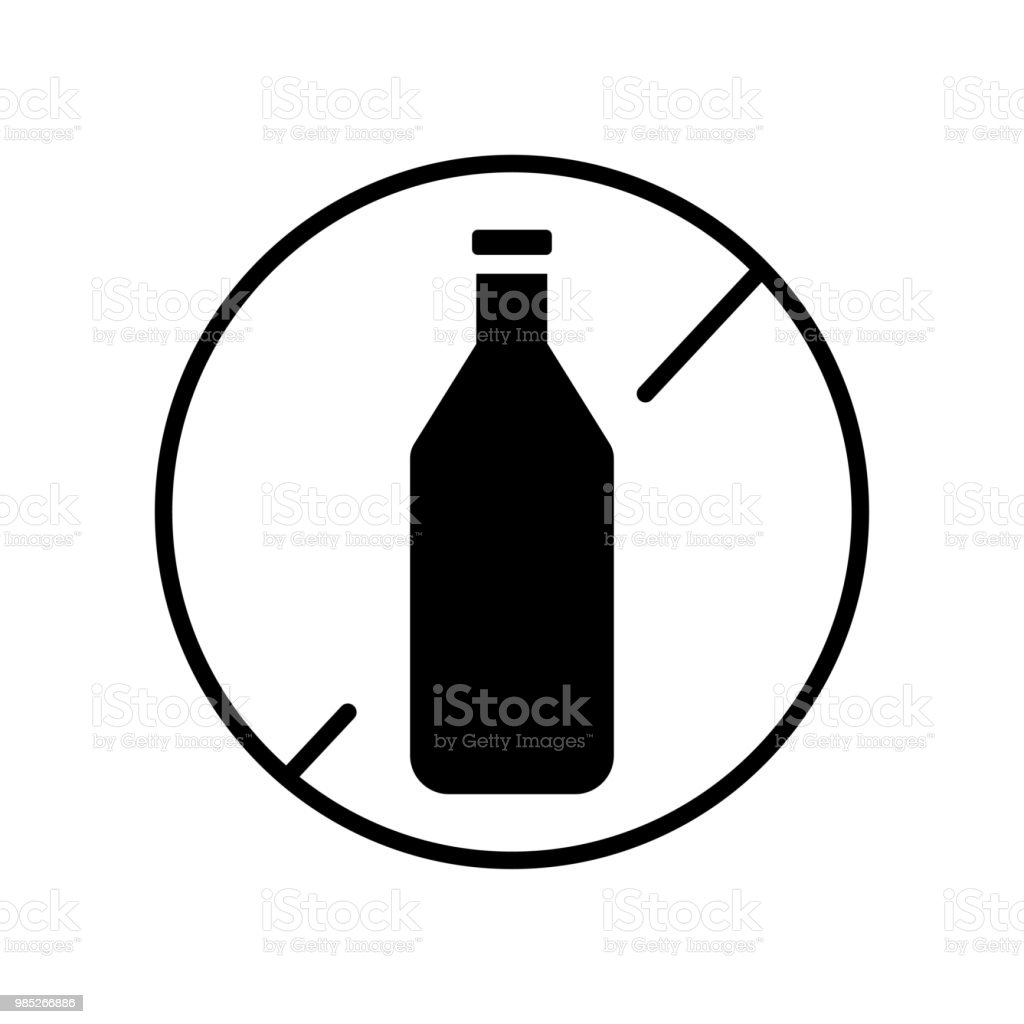 Dairy Icon Vector Icon Simple Element Illustration Dairy