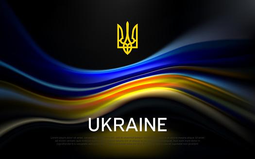 Dark background abstract flag of ukraine. Blurred pattern of light lines in the colors Ukrainian flag, business booklet. State banner, ukrainian poster, patriotic cover, flyer. Vector design