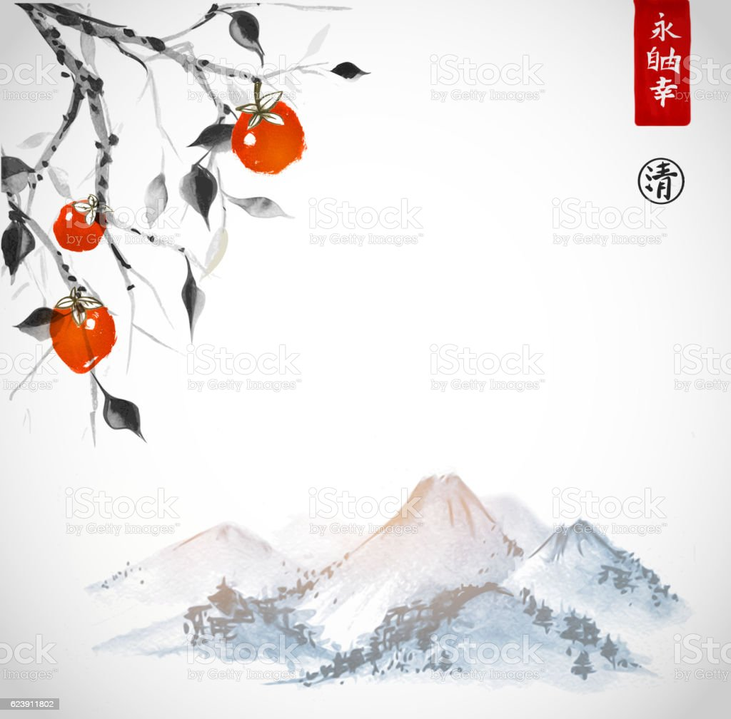 Date plum tree with perssimon fruits and landscape with mountains - illustrazione arte vettoriale