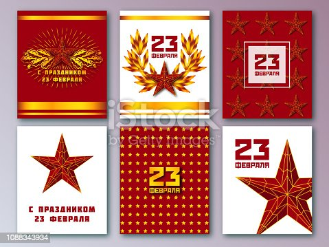 Day of the defender of Fatherland. Russian text congratulations February 23. The day of Soviet and Russian Armies. Set of patriotic greeting card, invitation, poster design templates