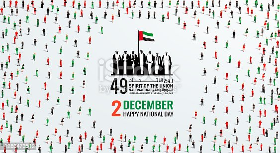 istock December 2 United Arab Emirates or UAE National Day. A large group of people forms to create the UAE National Day. Spirit of the Union 49 Logo. 1283473512