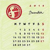 December 2015 zodiac