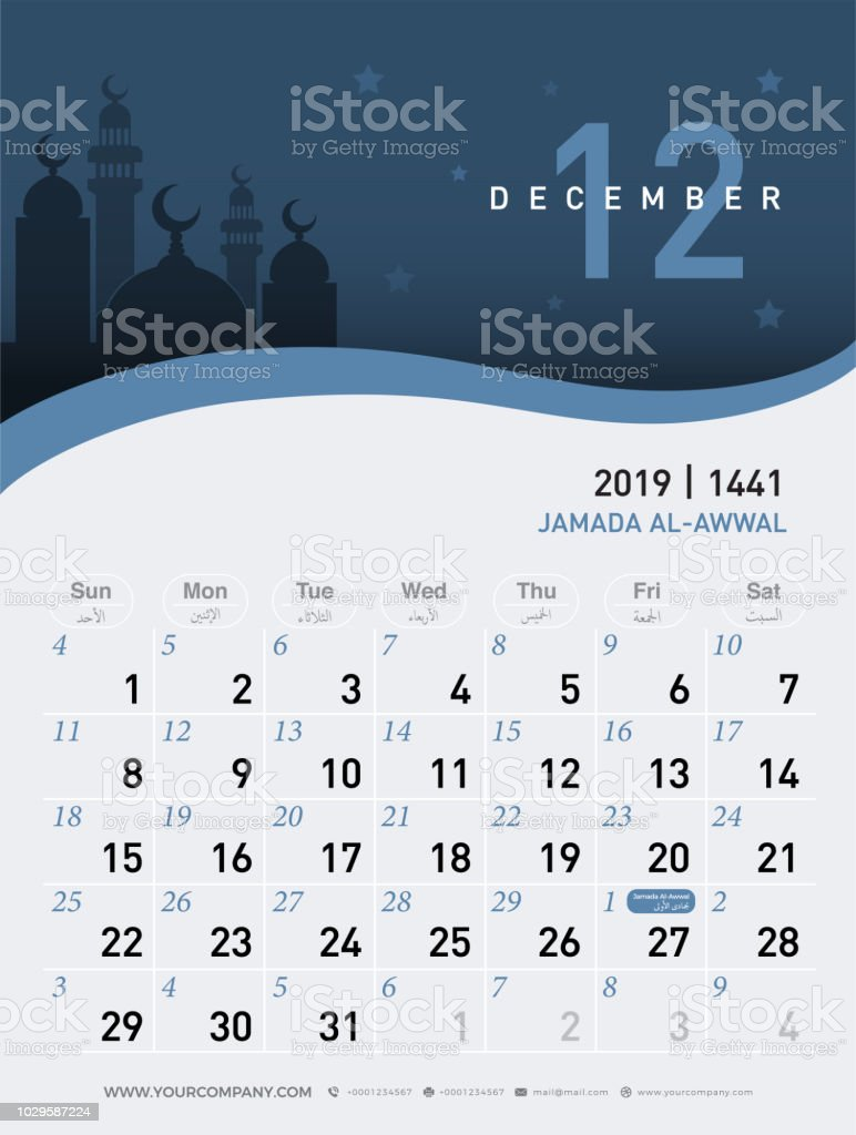 12 december calendar 2019. Hijri 1440 to 1441 islamic design template. Simple minimal desk and wall type with mosque in the night background. vector illustrator vector art illustration