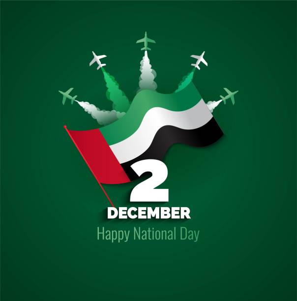 2 December. UAE Independence Day background in national flag color theme. 2 December. UAE Independence Day background in national flag color theme. Celebration banner  with 3d letters 2 December and flying airplanes. Vector illustration national holiday stock illustrations