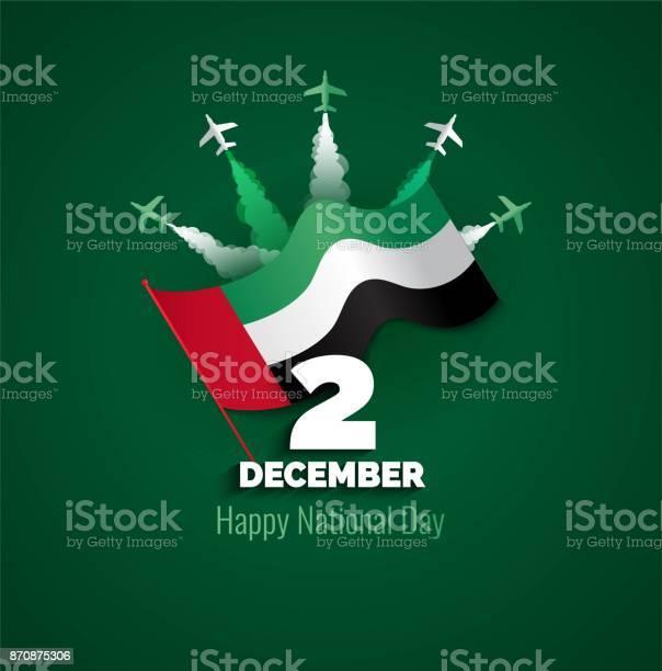 2 12 월입니다 아랍 에미리트 연방 독립 기념일 국기 색상 테마에 배경 12월에 대한 스톡 벡터 아트 및 기타 이미지