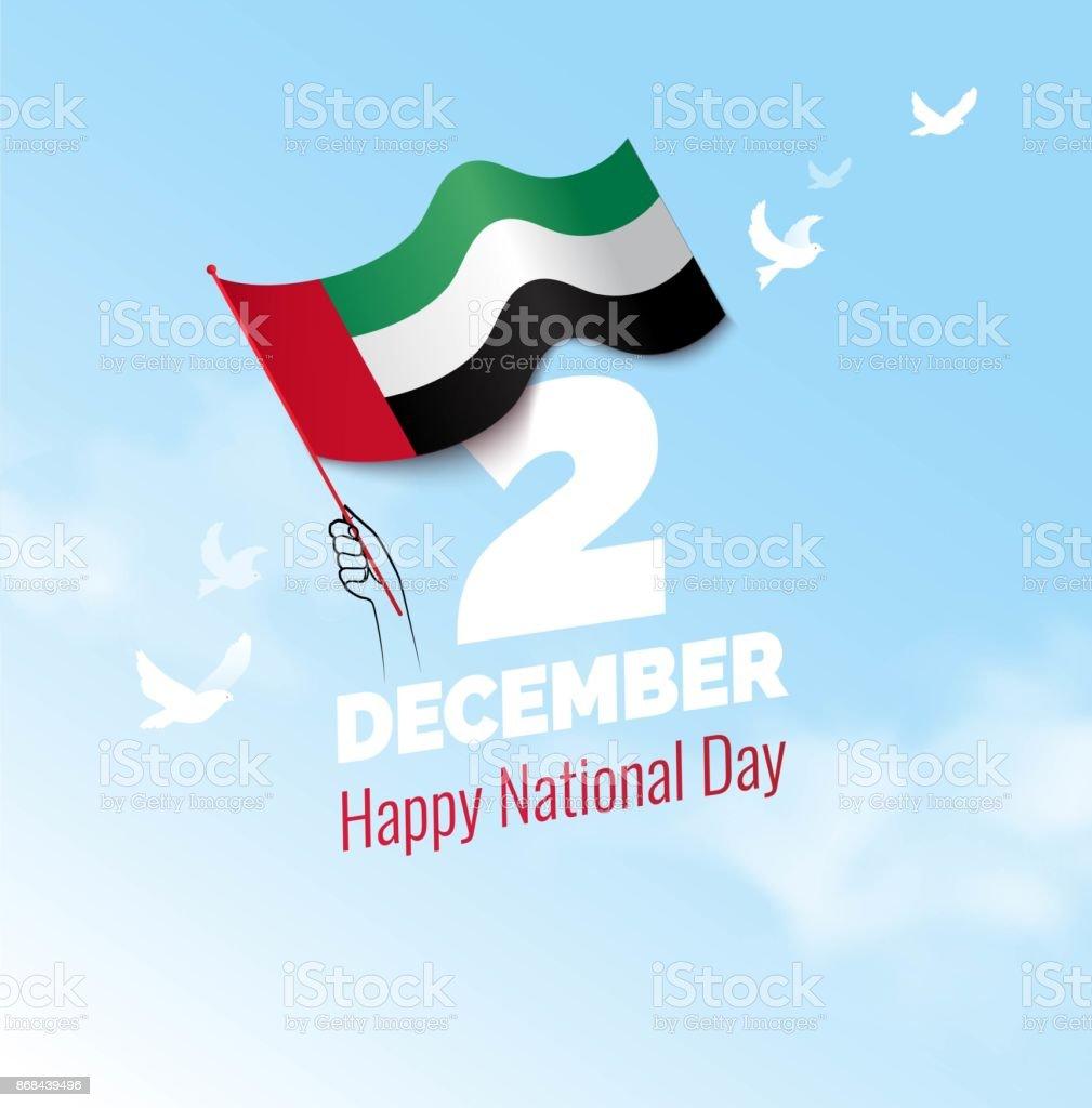 12月2日。阿聯酋獨立日賀卡。 - 免版稅中東人圖庫向量圖形