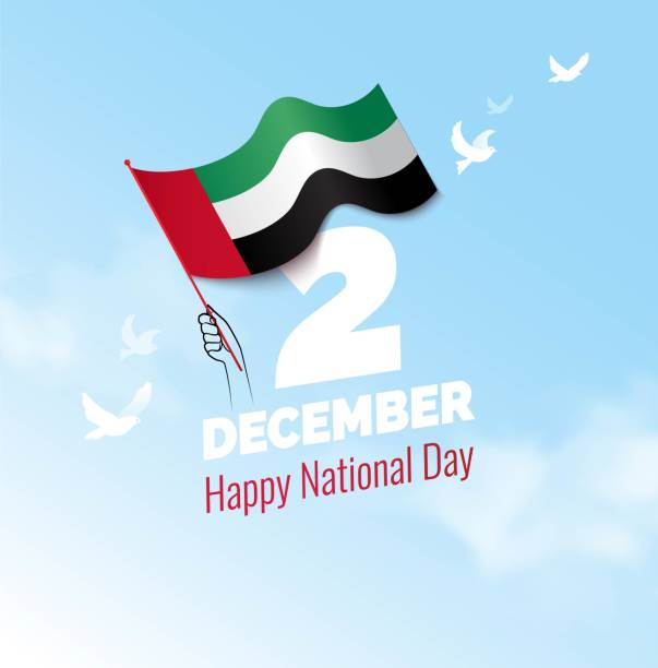 2 December. UAE Independence Day greeting card. 2 December. UAE Independence Day greeting card. Celebration background with  waving flag and blue sky. Vector illustration national holiday stock illustrations