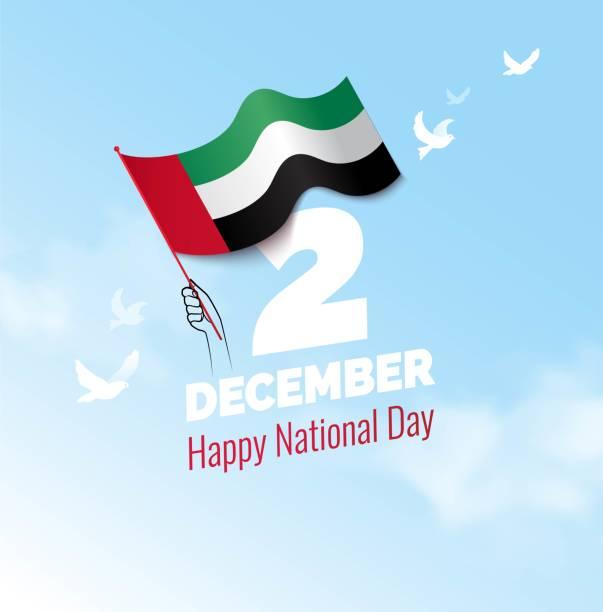 12月2日。阿聯酋獨立日賀卡。 - uae national day 幅插畫檔、美工圖案、卡通及圖標
